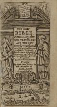 Holy Bible, Cambridge, 1648