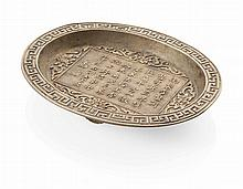 BRONZE INCENSE PLATE QIANLONG MARK AND OF THE PERIOD 12.5cm wide