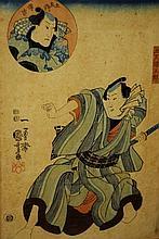 Japanese woodblock, Kuniyoshi Utagawa, 1797-1861,