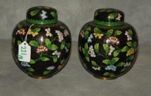 Pair of antique Chinese cloisonne covered jars, marked