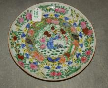 Antique Chinese famille rose plate. D: 9.75