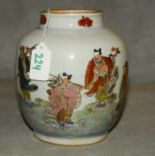 18th c. Chinese porcelain jar, double blue ring mark on