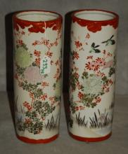 Pair of 19th c. Chinese porcelain hat stands. H: 12
