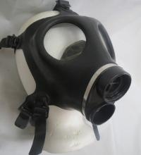 Unique Israeli Child's Gas Mask