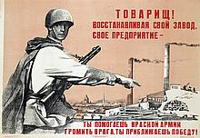 Poster by  Anonymous - Comrades! If you rebuild your factory or company, you'll help the Red Army to crush the enemy and will bring you closer to victory