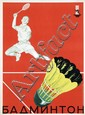 Poster by  Anonymous - Russich Badminton