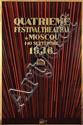 Poster by  Illegible signature - Intourist Quatrieme Festival Theatral Moscou