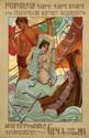 Poster by Virgilio D.  Faini - Int. Marine Hygiene und Italienische Kolonien Ausstellung