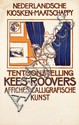 Poster by  Anonymous - Tentoonstelling Kees Roovers Affiches-Calligrafische Kunst