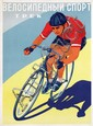 Poster by  Anonymous - Track cycling