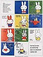Poster by Dick Bruna - hoi-hoi, zei nijn