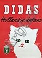 Poster by  Advertising Agency Palm - Didas Hollandse dekens