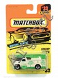 Matchbox Superfast Pre-production backing card