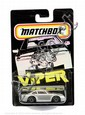 Matchbox Superfast Pre-production