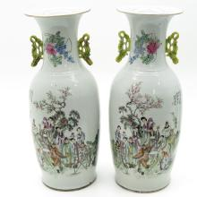 HUGE PRIVATE ESTATE CHINA PORCELAIN AND ARTS & ANTIQUES AUCTION PART II