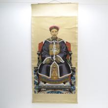 Chinese Scroll Depicting Chinese Emperor