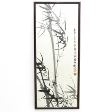 Signed Watercolor Depicting Bamboo Scene