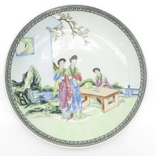 Republic Period China Porcelain Dish