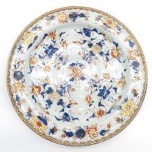 18th Century China Porcelain Imari Plate
