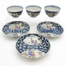 Lot of 18th / 19th Century China Porcelain