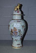 Lidded Armorial vase, approx 33cm H