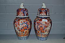 Pair of Japanese Imari lidded vases, approx 32cm H