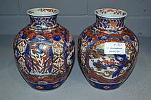 Pair of Antique Imari vases, approx 16cm H (2)