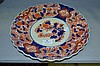 Antique Japanese Imari scalloped edge charger,