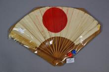 WWII Japanese patriotic fan