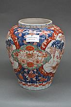 Antique Imari rimmed fluted design vase, approx
