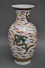 Antique Chinese baluster vase, decorated with