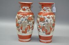 Pair of Japanese Kutani vases, each approx 31cm H (2)