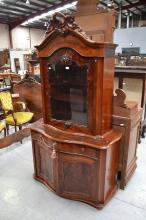 Antique mahogany serpentine front display cabinet, fitted with shaped panelled doors below, a glazed single door top, approx 205cm H x 116cm W x 55cm D