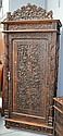 Antique Oriental profusely carved single door