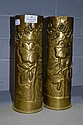 Two French WWI brass trench art vases