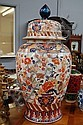 Large antique Imari lidded vase, bearing label