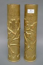 Pair of French WWI trench art vases, 35cm high (2)
