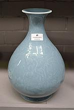Chinese powder blue pear shaped vase, raised