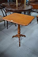 Antique Victorian Oak occasional table