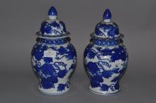 Pair of decorative blue and white china ceramic lidded jars, approx 29cm H (2)