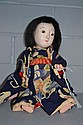 Vintage Japanese Childs doll of a Geisha in