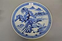 Blue and white Chinese charger, approx 32cm Dia