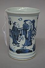 Chinese blue & white brush washer/vase, approx 14cm H