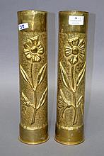 Pair of WWI French floral brass trench art vases, approx 35cm H (2)