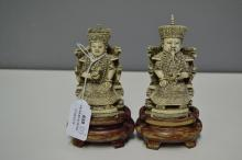 Pair of vintage Chinese carved Ivory emperor and empress, approx 14cm H and shorter