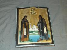 Late 19th Century Russian Icon