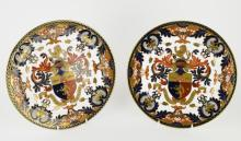 A pair of Derby armorial plates, 1884, 26.5cm