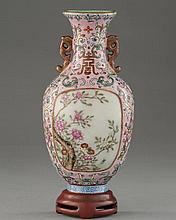 A FAMILLE-ROSE WALL VASE