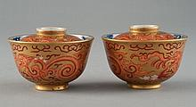 A PAIR OF  GILTED-FAMILLE-ROSE-BLUE-WHITE BOWLS