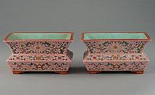 A PAIR OF FAMILLE-ROSE NARCISSUS BASINS